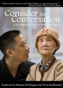 Consider_Conversation